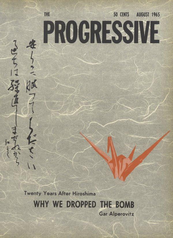 Aug1965-Cover.jpg