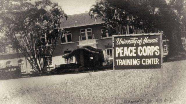 Hawaii Training Center sign.jpg