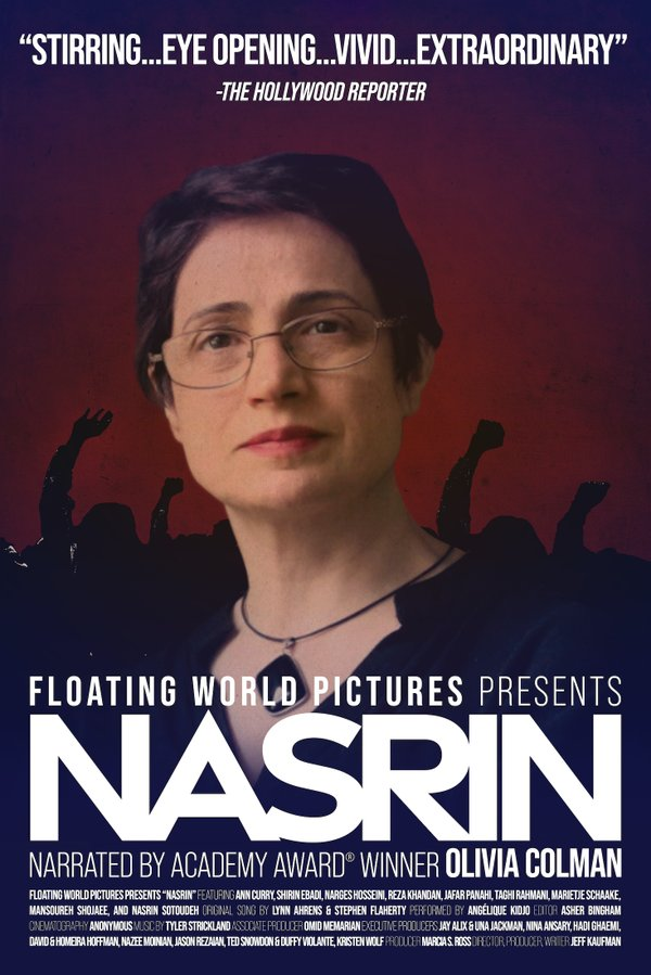 Nasrin POSTER_NOW.jpg