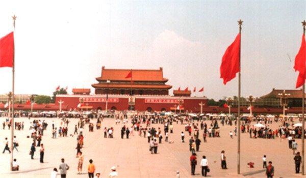Tiananmen_square_1988-600x350px.jpg.jpe