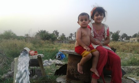 image  children of Mohammed.png
