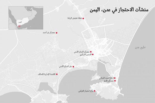 Aden yemen prisons uae.jpg